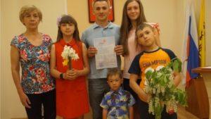 Выплаты молодым семьям чувашии