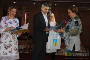Помощь Многодетным Семьям От Государства 2020 В Ставрополе