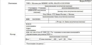 Госпошлина за регистрацию договора аренды нежилого помещения 2020