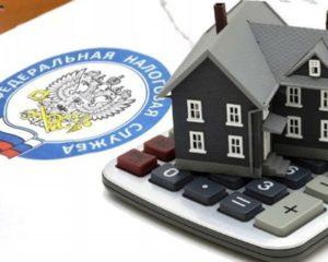 Налог на имущество офисной мебели