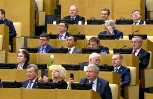 Новые законы для граждан армении в 2020 году