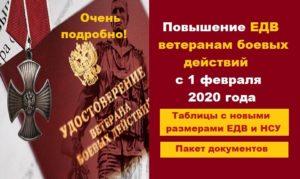 Льготы Ветеранам Боевых Действий В Хмао В 2020 Году