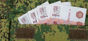 Калькулятор Выплаты Военнослужащих При Увольнении В 2020 Году