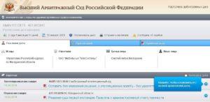 Арбитражный суд московской области найти информацию по номеру дела как
