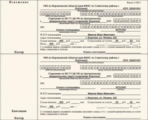 Госпошлина на расторжение брака в 2020 году печать в паспорте