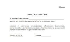 Отказ От Киргизского Гражданства В Спб
