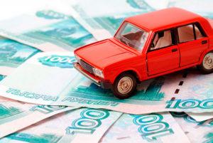 Когда Отменят Транспортный Налог