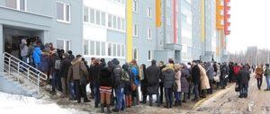 Городская очередь на улучшение жилья г спб