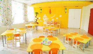 Платная Группа Государственного Детского Сада Москва