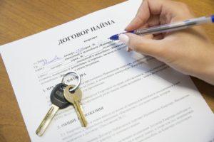 Как Официально Сдавать Квартиру Посуточно И Платить Налоги