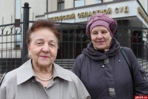 Льготы Ветеранам Труда В Псковской Области