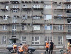 После 1 Июля 2020 Года Было Повышение Тарифа За Капремонт Или Нет В Москве